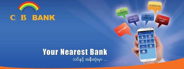 cb bank mobile banking authorization key